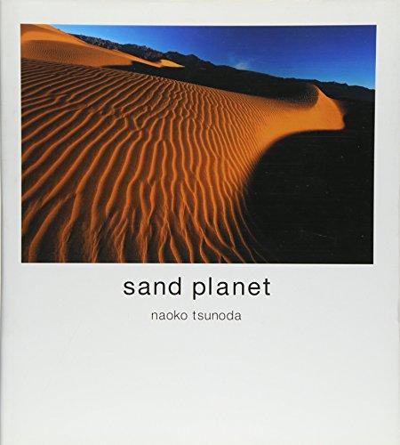 sand planet—角田直子写真集