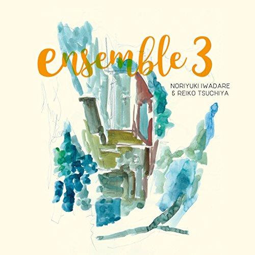 EnsembleⅢ