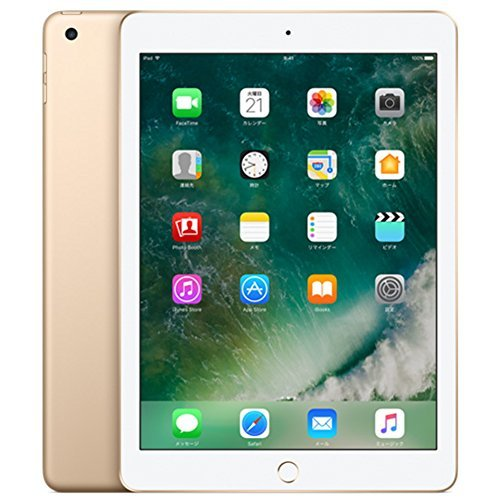 Apple iPad Wi-Fi 128GB ゴールド 2017年春モデル MPGW2J/A