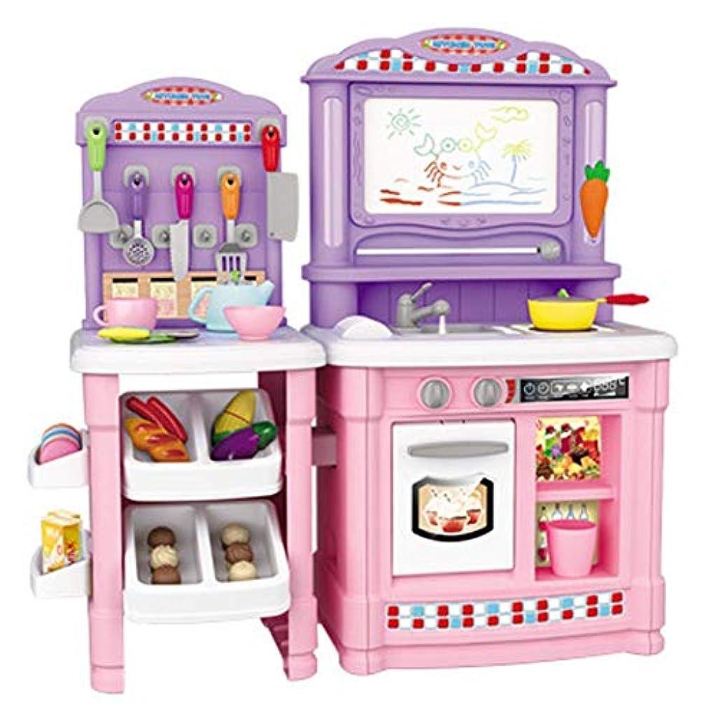 年金受給者険しい認可ままごと 70点セット 親子遊び おもちゃ キッチンセット 調理器具 食器 野菜 組立式 誕生日 プレゼント クリスマス 入園祝い