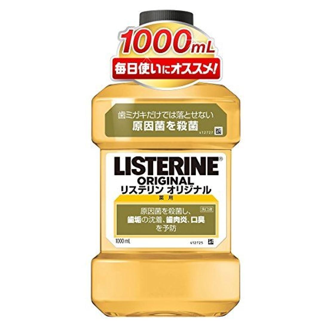 没頭するトロピカルデッドロック薬用リステリン オリジナル 1000ml ×6個セット