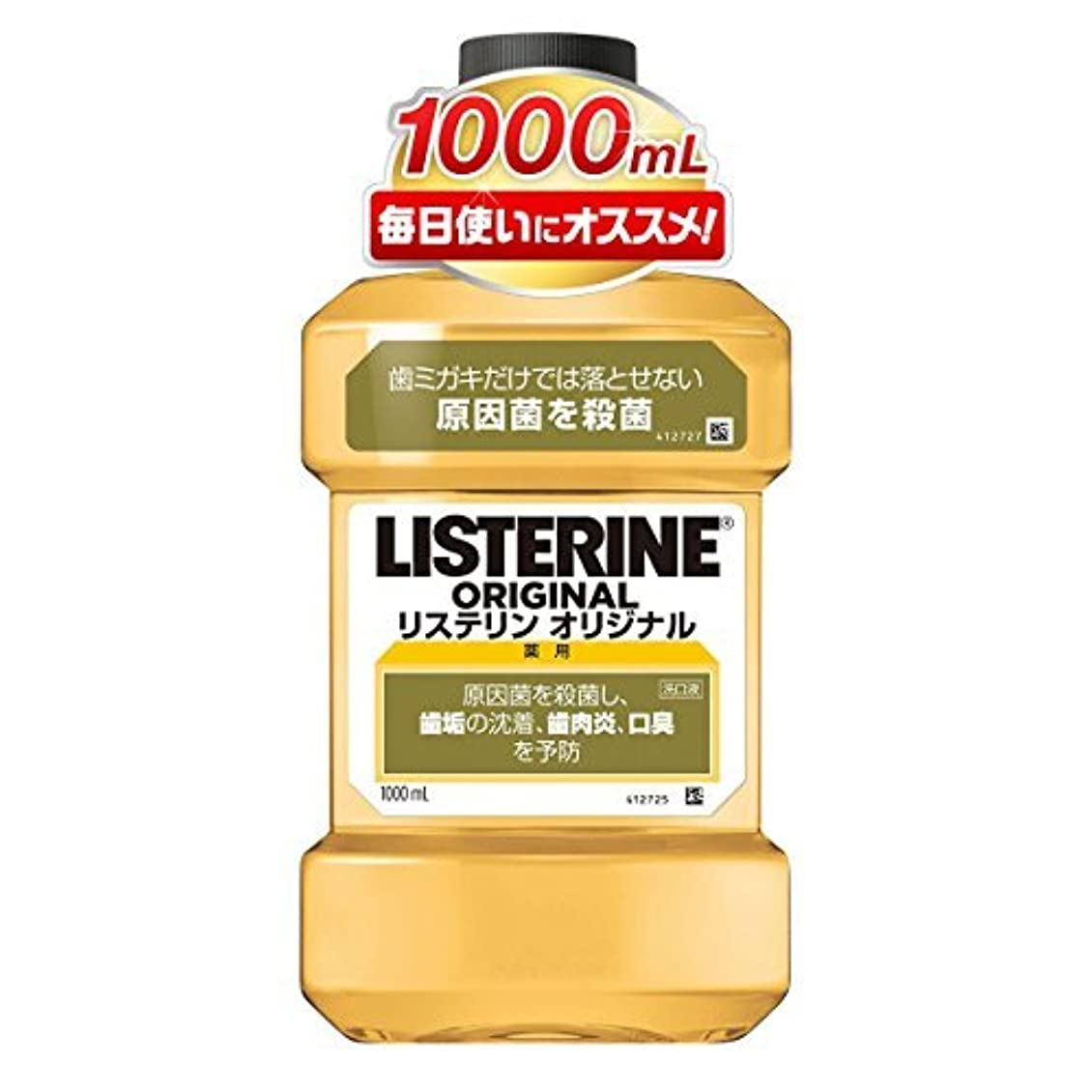 教えて忠誠ジョージスティーブンソン薬用リステリン オリジナル 1000ml ×6個セット