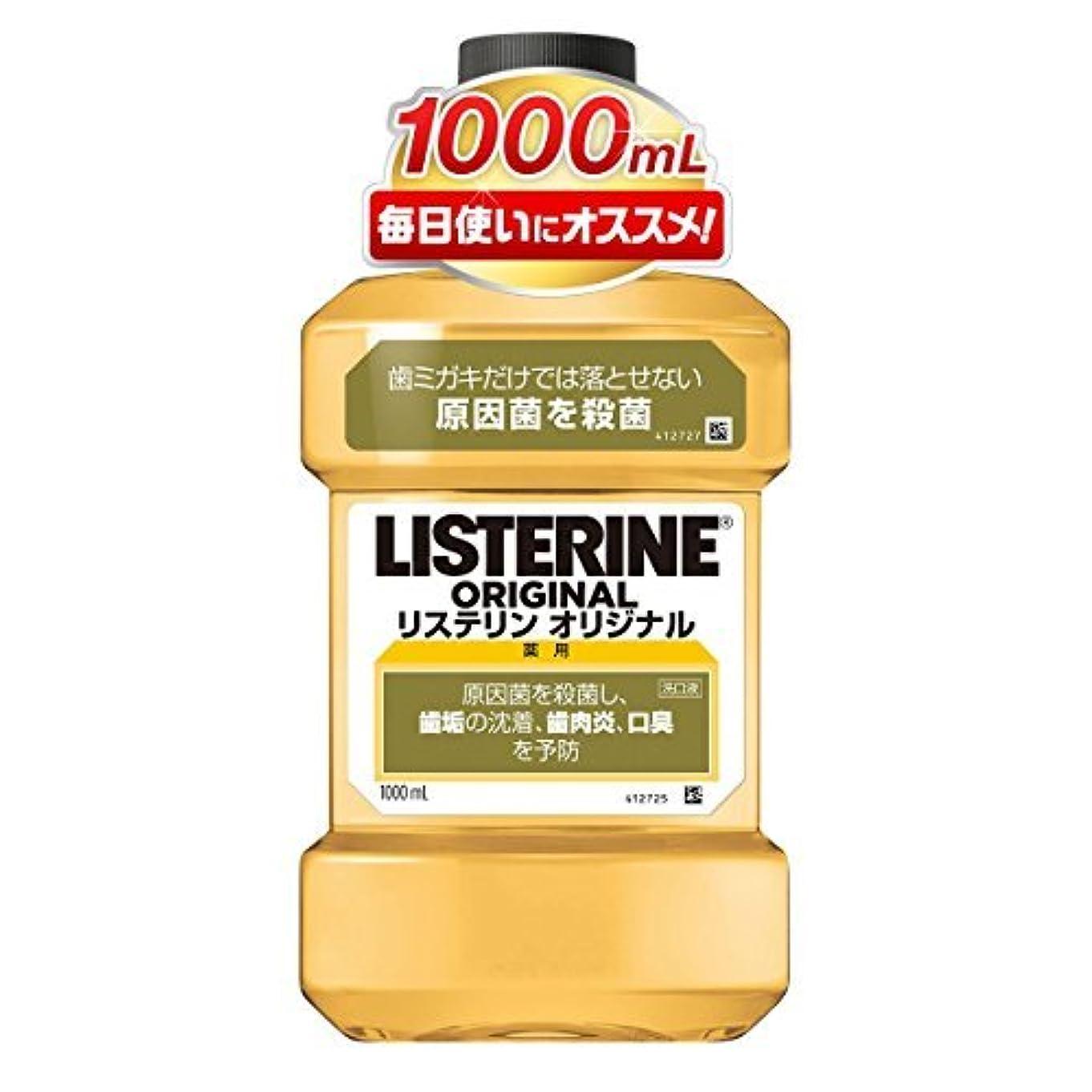 傷つきやすい静かな診断する薬用リステリン オリジナル 1000ml ×6個セット
