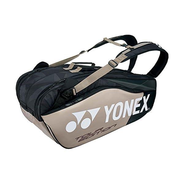 ヨネックス(YONEX) テニス バッグ ラケ...の紹介画像4
