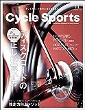 CYCLE SPORTS (サイクルスポーツ) 2019年 11月号 [雑誌]