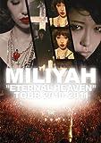 """ETERNAL HEAVEN"" TOUR 2010-2011 [DVD]"