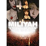 """ETERNAL HEAVEN"" TOUR 2010-2011 [DVD]"