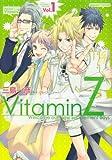 VitaminZ vol.1 (シルフコミックス)