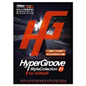 Hyper Groove Style Collection 01 for SONAR