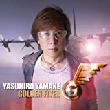 GOLDEN FLYER 画像