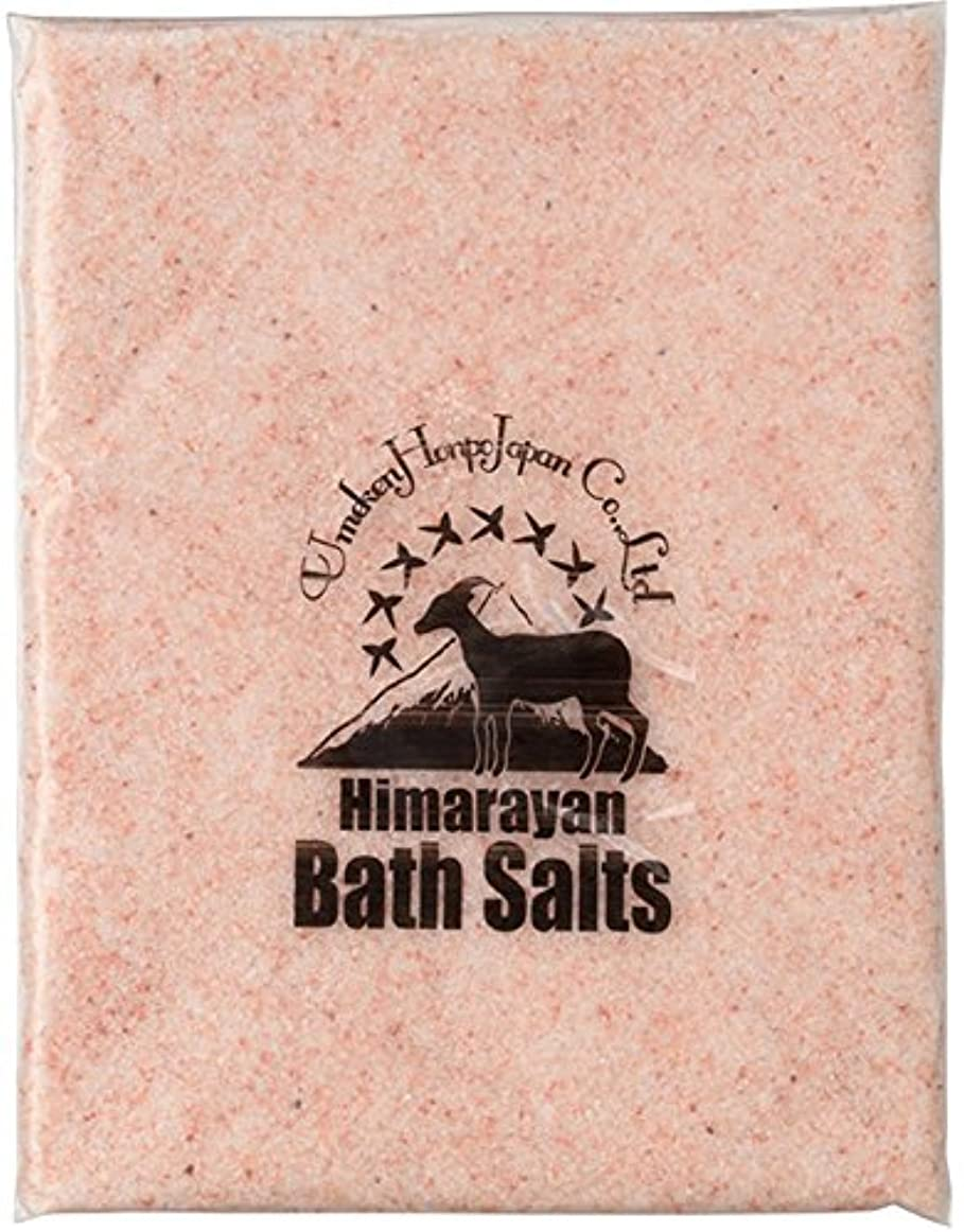 枯れる好きリンスヒマラヤ岩塩 バスソルト ピンク あら塩 1kg