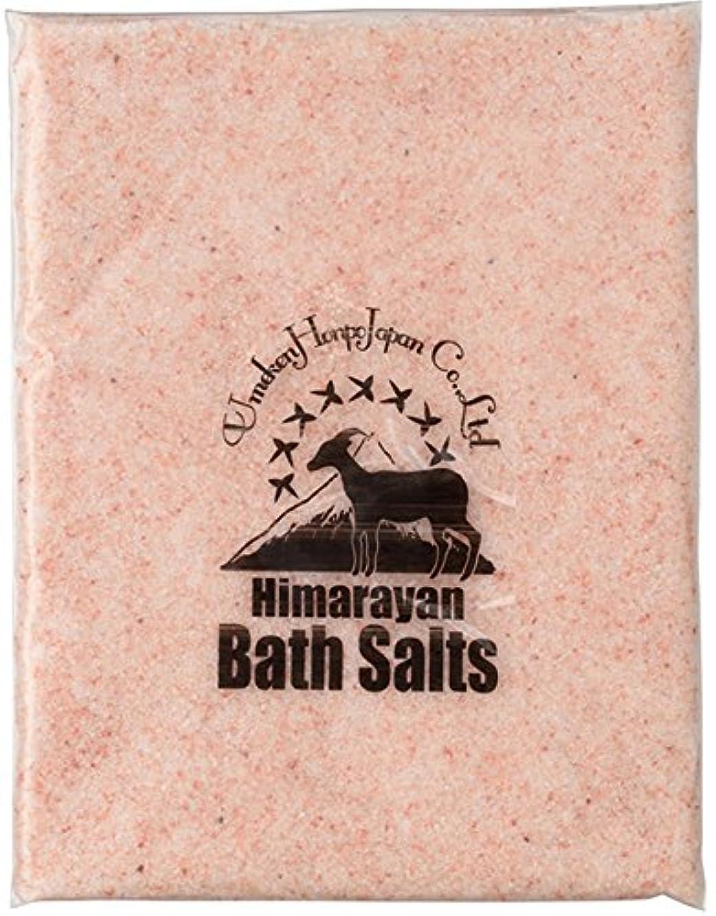 おじいちゃん骨の折れるドナウ川ヒマラヤ岩塩 バスソルト ピンク あら塩 1kg