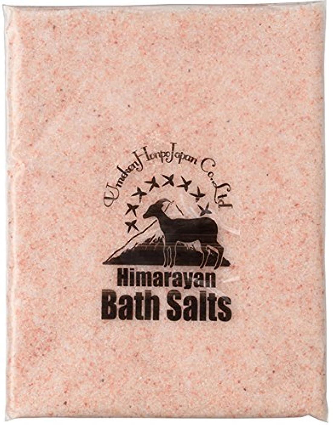 薄める南言うまでもなくヒマラヤ岩塩 バスソルト ピンク あら塩 1kg