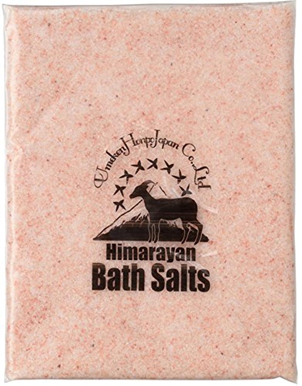 ダニ衣装静かにヒマラヤ岩塩 バスソルト ピンク あら塩 1kg