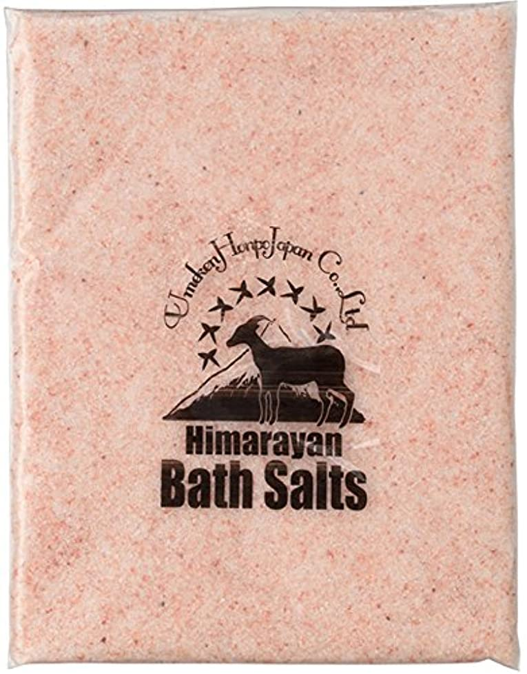 雪だるまを作るめまい干渉ヒマラヤ岩塩 バスソルト ピンク あら塩 1kg