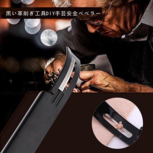 HUACAM HCM18 革工具 革削ぎ レザークラフト用 溝切り・革漉き スーパースカイバーその他ライフグッズ(趣味) DIY手芸・クラフト・生地 セフテイーベベラ(含む:3枚替刃)