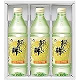 日本自然発酵 おいしい酢 900ml ギフト用3本セット 化粧箱入り | 健康 飲料 まろやか ドリンク 料理 甘酢 果実酢配合 美味しい 飲める 国産