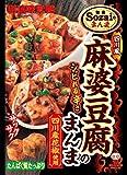 味覚糖 Sozaiのまんま 麻婆豆腐のまんま 15g×10袋