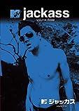 ジャッカス Vol.3[DVD]