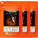 エラスチン (180カプセル/約3ヶ月分)