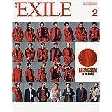 月刊EXILE(エグザイル) 2021年 02 月号 [雑誌]