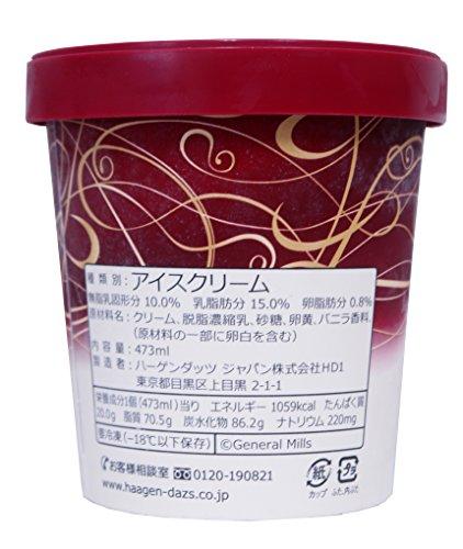 ハーゲンダッツ パイント 473ml選べる3個セット アイスクリーム (バニラ・グリーンティー・クッキー&クリーム)