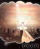 【早期購入特典あり】ココロノセンリツ 〜feel a heartbeat〜 Vol.1.5 LIVE Blu-ray【初回限定版】(ライブCD付)(フォトブックレット付)(メーカー特典:内容未定) [有安杏果]