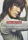 DREAMOVIES ayaka hirahara music video collection Vol.1 [DVD] 画像