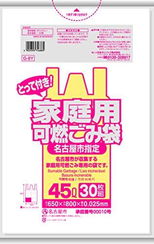 G8Y名古屋市可燃45Lとって付き半透明30枚