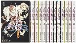 ノラガミ コミック 1-16巻セット (講談社コミックス月刊マガジン)