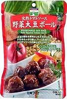 三育フーズ 完熟トマトソース野菜大豆ボール 100g 15個セット