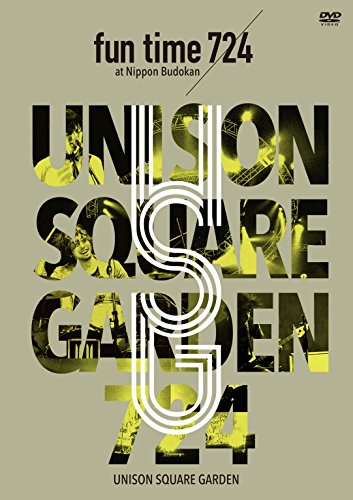 "UNISON SQUARE GARDEN LIVE SPECIAL""fun time 724"" at Nippon Budokan 2015.7.24 [DVD]"