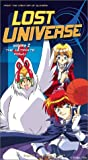 Lost Universe 2 [VHS] [Import]