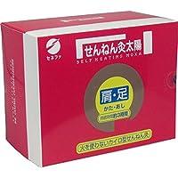 せんねん灸(千年)太陽54個入り5箱