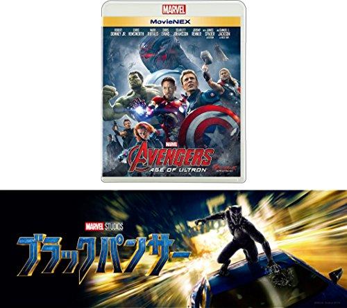 【早期購入特典あり】アベンジャーズ/エイジ・オブ・ウルトロン MovieNEX 「ブラックパンサー」公開記念 バンパーステッカー付き [Blu-ray]