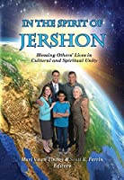 In the Spirit of Jershon [並行輸入品]