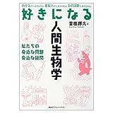 カーテンコール / 大橋 薫 のシリーズ情報を見る