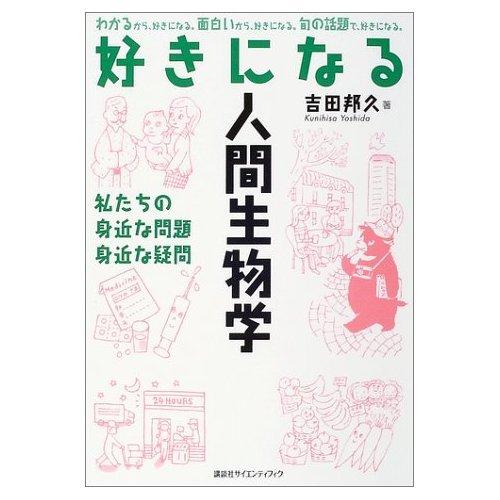 セルロイドカーニバル・カーテンコール (あすかコミックス)の詳細を見る