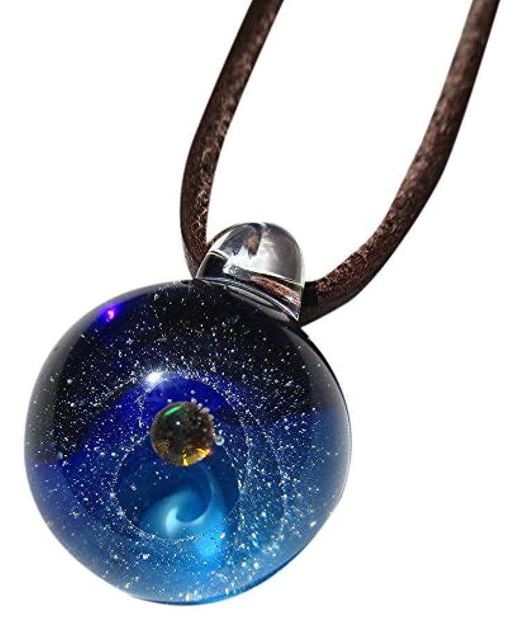 統計クレーン危険銀河ガラス ブルー シルバーラウンド DW1188