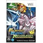 ポケモン バトルレボリューション - Wii