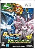 「ポケモン バトルレボリューション」の画像