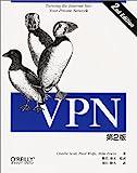 VPN 第2版