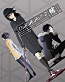 デュラララ!!×2 結 2(完全生産限定版)[DVD]