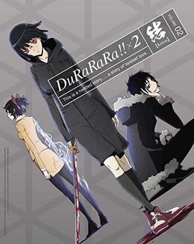 デュラララ!!×2 結 2(完全生産限定版) [DVD]