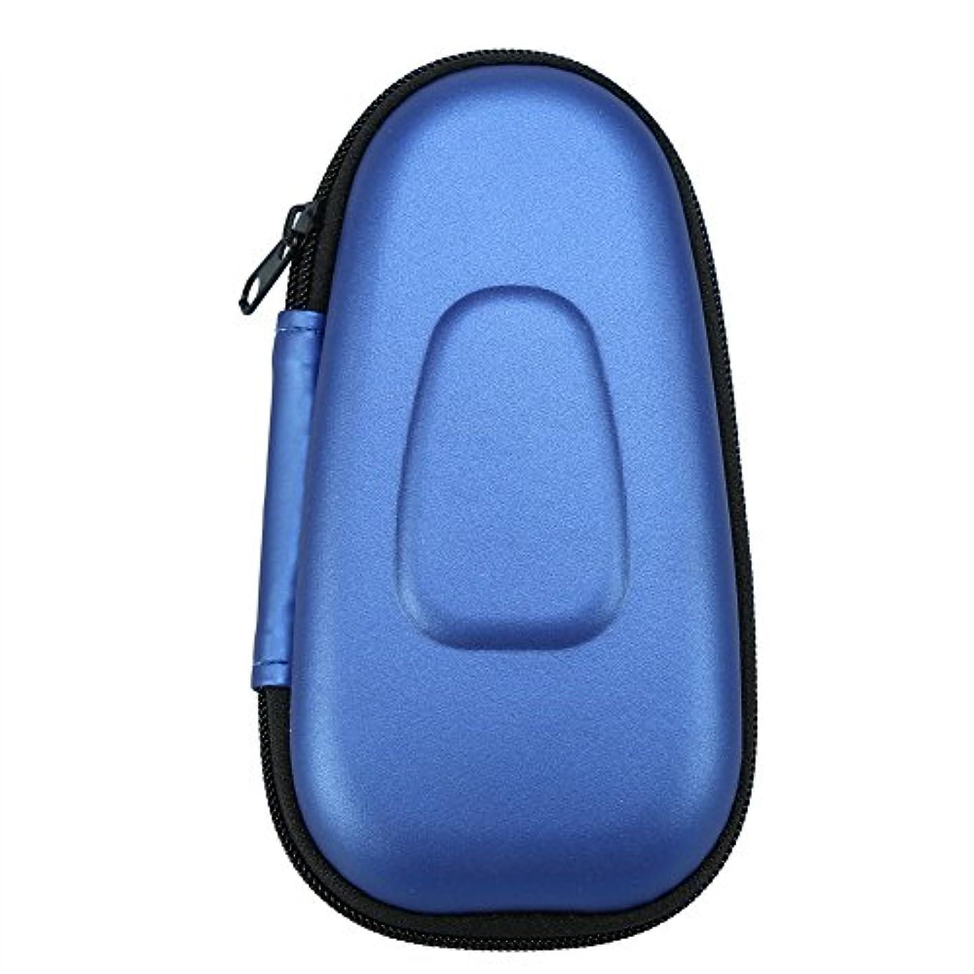 電気シェーバーケース、ダブルヘッドトリマーのための収納バッグケースポータブルトラベルシェーバーボックス、ユニバーサルウェットとドライシェーバーアクセサリー用男性(青)