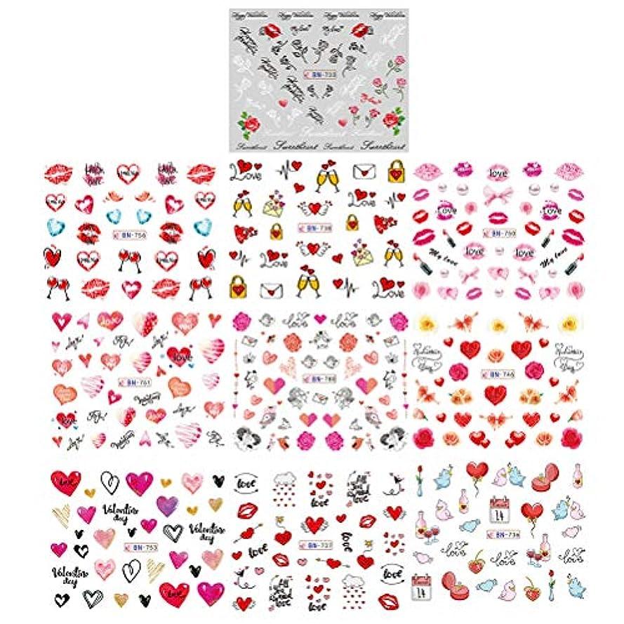 良心的特定の傾いたFrcolor ネイルシール love ネイルステッカー 花柄デザイン ネイルアートシール 爪に貼るだけ マニキュア 10枚セット バレンタインデー飾り