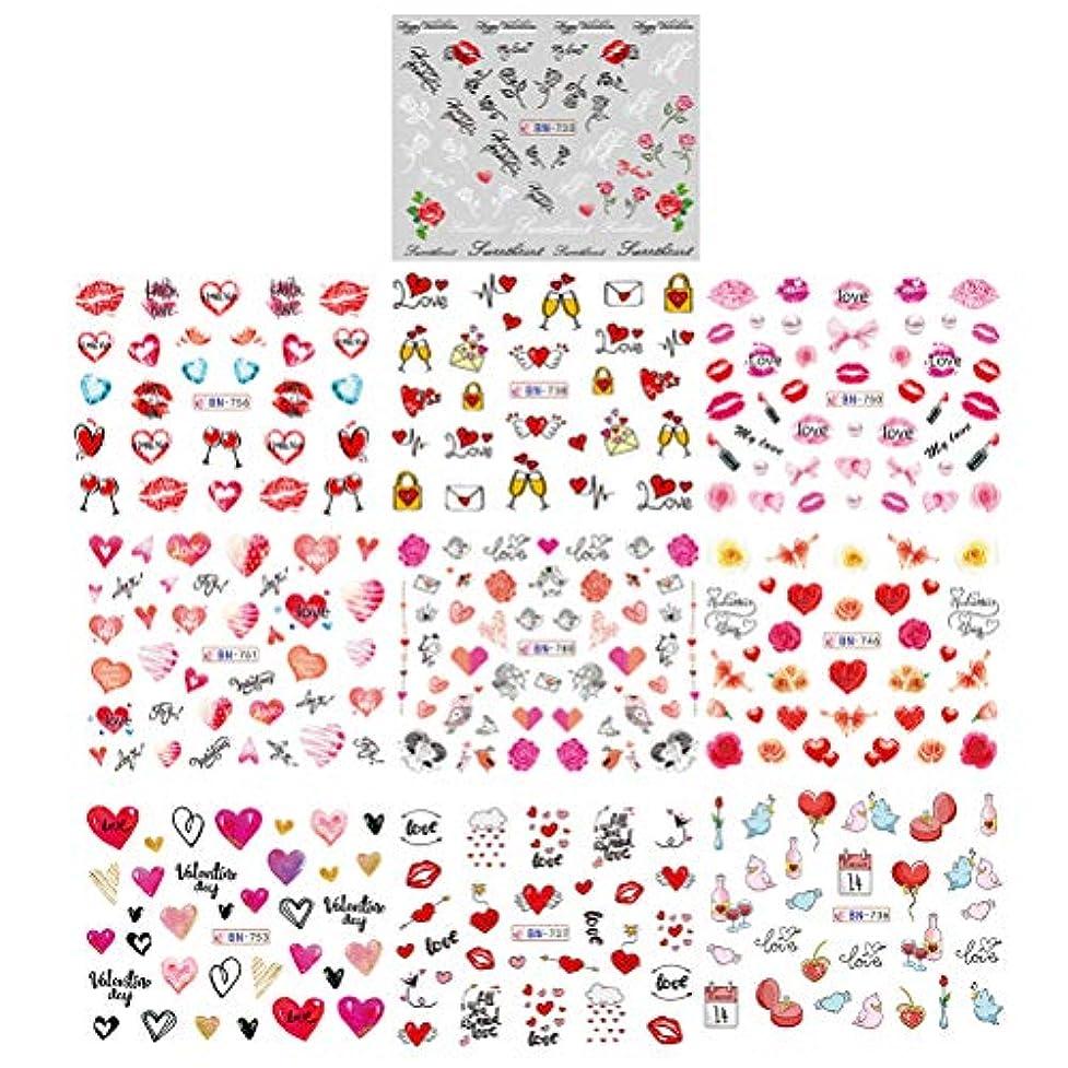 思慮深い相反するパンチFrcolor ネイルシール love ネイルステッカー 花柄デザイン ネイルアートシール 爪に貼るだけ マニキュア 10枚セット バレンタインデー飾り