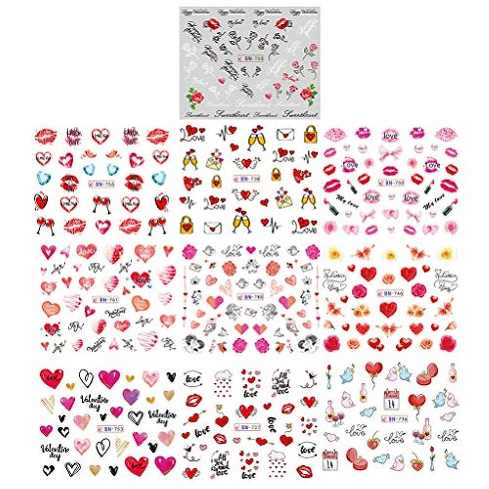 敬腐った廃止Frcolor ネイルシール love ネイルステッカー 花柄デザイン ネイルアートシール 爪に貼るだけ マニキュア 10枚セット バレンタインデー飾り