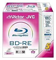 Victor 映像用ブルーレイディスク くり返し録画用 130分 25GB 2倍速 ホワイトプリンタブル 5枚 日本製 BV-RE130B5