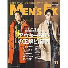MEN'S EX (メンズ・イーエックス) 2018年11月号 [雑誌]